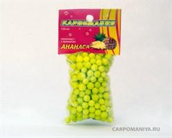 Шарики пенопластовые ароматизированные