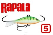 Jigging Shad Rap 5см