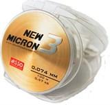 Asso New Micron 3 50м 0,153мм