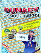 Прикормка Дунаев Премиум Лещ Зима 0,9кг