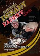 Прикормка Dunaev-Fadeev Black Feeder Bream