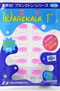 Мягкая Приманка Tsuribito-Jackson Warekala 1 Съедобная PKL