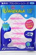 """Tsuribito-Jackson Warekala 1,8"""""""