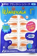 Мягкая Приманка Tsuribito-Jackson Warekala 1 Съедобная KNL