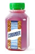 Silver Bream Liquid Coriander 0.3л. (Кориандр)