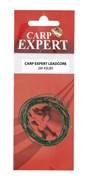 Лидкор Carp Expert Leadcore 2м 45LB