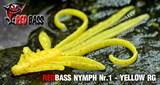Мягкая Приманка Redbass №1- S 53мм Yellow RG 5шт/уп