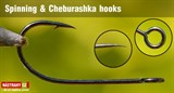 Крючки Cheburashka Matzuo Hooks 815 №2 5шт/уп