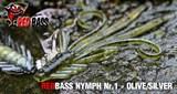 Мягкая Приманка Redbass №1- L 80мм Olive/Silver 5шт/уп