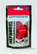 Перловка Карпомания Красная с Ароматом Клубники Пакет 75гр