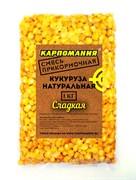 Прикормочная Смесь Карпомания Кукуруза Натуральная Сладкая Пакет 1кг