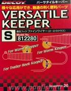 Стопор для Фиксации Приманки на Крючке Decoy Versatile Keeper SS 20шт/уп