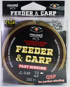 Леска Cralusso Feeder & Carp 150м 0,25мм