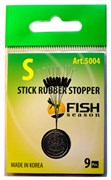 Fish Season Stick Rubber Stopper M