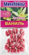 Мини-бойлы Карась Лещ 6х10мм Ваниль