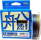 Плетеная Леска Veragrass PE X4 100м 14lb #0.8