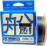 Плетеная Леска Veragrass PE X4 100м 18lb #1.0