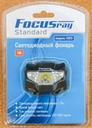 Фонарь Светодиодный Налобный Focusray 1053