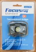 Фонарь Светодиодный Налобный Focusray 1052