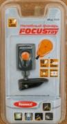 Фонарь Светодиодный Налобный Focusray 525