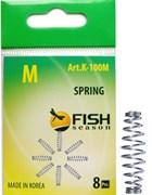 Пружинка Fish Season Spring на цевье Крючка S 8шт/уп для пасты и теста