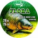 Повод, Матер, Flora 25Lb 20м Зеленый