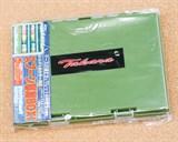 Коробка для Блёсен Takara 198x149x20мм