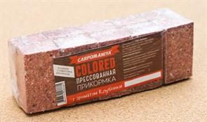 Прикормка прессованная Карпомания с ароматом Клубники красная 0,5кг