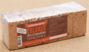 Прикормка прессованная Карпомания с ароматом Тутти-Фрутти оранжевая 0,5кг