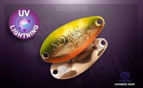 Блесна Crazy Fish Soar 2,2гр Цвет 20