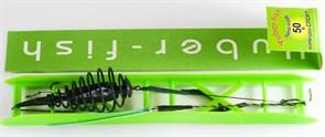 Бойловый монтаж на мотовиле Yuber-Fish Кормушка-спорт Конус 50гр 24см