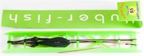 Бойловый монтаж на мотовиле Yuber-Fish Карп-горизонт 115гр 14см