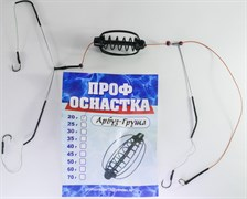 Готовая оснастка Проф Оснастка Кормушка Арбуз-Груша 40гр