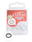 Кольцо Carp Expert Round Rig Ring для оснастки Zig Rig №1 20шт/уп