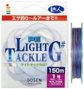 Плетеная леска Gosen 4PE Light Tackle G #0.6 (5кг/150м)