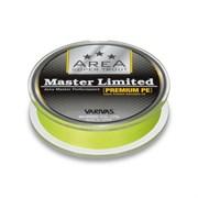 Плетеная леска Varivas Master Limited Premium PE (yellow) #0,175 3,3Lb/75 м