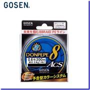Плетеная леска Gosen 8PE Donpepe ACS Blue #0.8 (16Lb/7,3кг/200м)