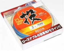 Плетеная леска Gosen 4PE Tough Beat #1 (5,4 кг/200 м)