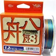 Плетеная леска YGK Veragass PE X8 150м. #2 (35lb)