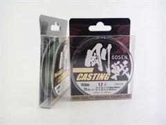 Плетеная леска Gosen 8PE Casting Green #0.8 (16Lb/7,3кг/150м)
