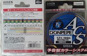 Плетеная леска Gosen 4PE Donpepe ACS Blue #2.5 (35Lb/16кг/200м)