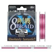 Плетеная леска Gosen Shikibu Blade 8PE X8 Pink #0.8 (16 Lb/7,3 кг/150 м)