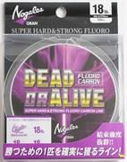 Леска флюорокарбон Varivas Fluoro Carbon 100% Dead or Alive 150m 8 Lb/0,235mm
