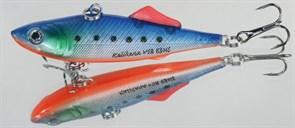 Ратлин Rosy Dawn X-Kalikana Vib-65 65мм 16,5гр цвет 058F