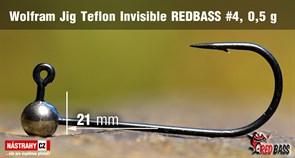 Джиг-головка Вольфрамовая Teflon №4 Nickel/Black 0,5гр 5шт/уп