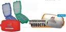 Коробка для Приманок Twister Wobbler 13,1х8,8х4,6см
