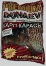 Прикормка Дунаев Премиум Карп Арахис 1кг