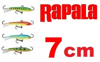 Балансиры Rapala Jigging Rap 7 см