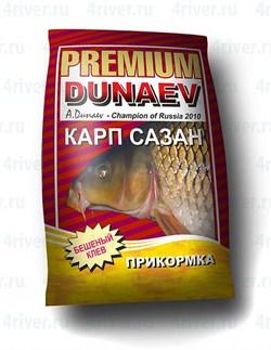 Прикормка Дунаев Премиум Карп Сазан Карась1кг - фото 14197