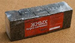 Жмых Подсолнечный в Кубиках 0,5кг с Ароматом Клубники - фото 29437